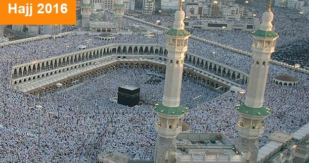 watch hajj 2016 live