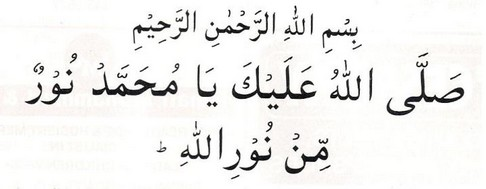 When Ever Troubles and sadness