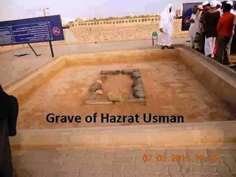 Grave of hazrat usman ghani R.a