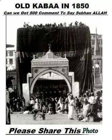 Old picture of khana-e-kaba