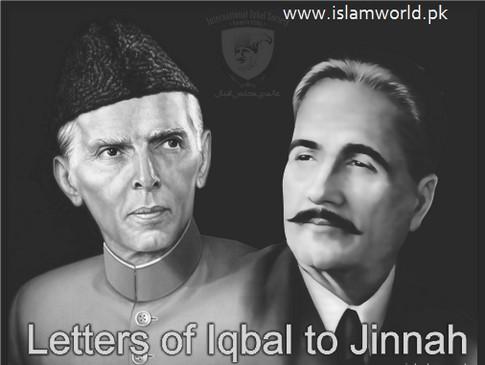 Greatest Leader Qaid-e-azam muhammad Ali jinnah