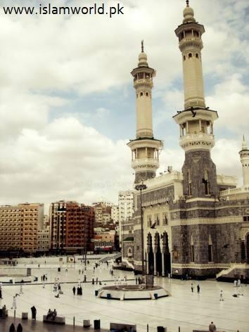 Beautiful Entrance to Masjid al-haram