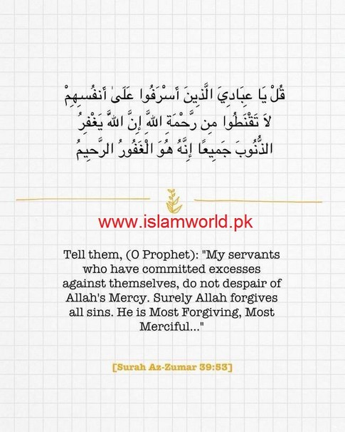ALLAH forgives all sins (Sura a-zumar)