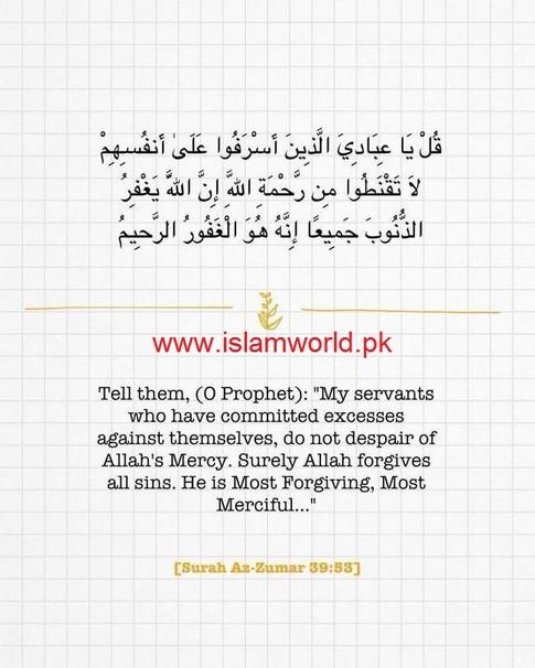 ALLAH forgives all sins (Sura a-zumar)
