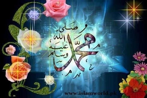 muhammad p.b.u.h