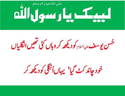 meelad mubarak