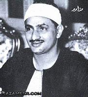 Mohammed_Siddiq_Minshawi