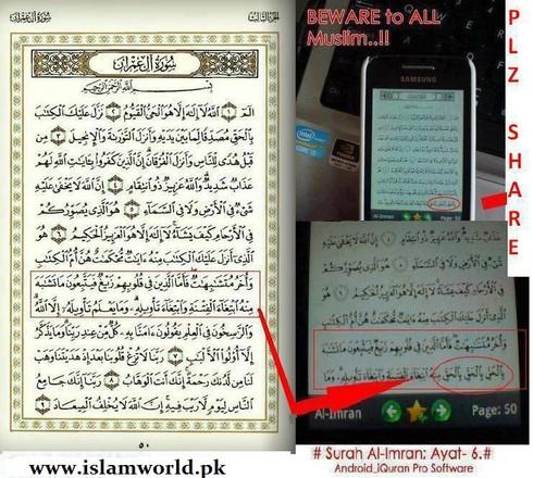 Quran-apps