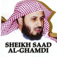 sheikh-saad-al-ghamdi