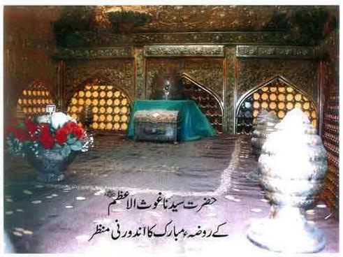 shaikh abdul qadir jelani roza