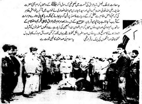 Sahabi Grave