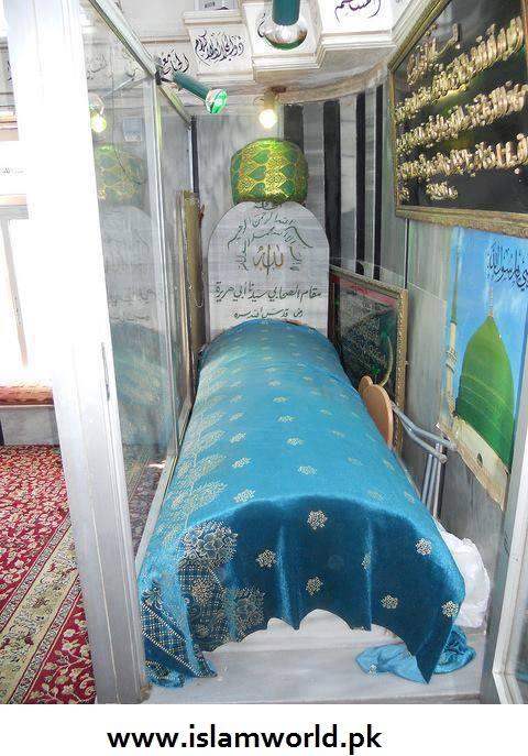 Grave of hazrat abu huraira r.a