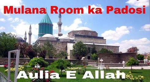 Maulana room ka parosi