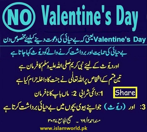 Say no to valentines