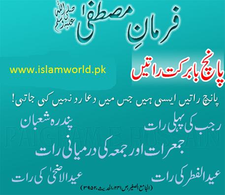 de islam kritische essays asp