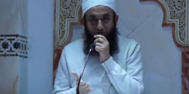 maulana tariq jameel emotional